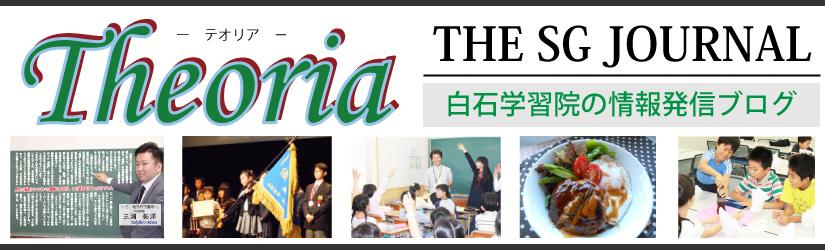 blog-theoria