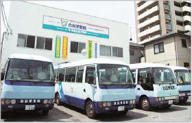 スクールバス毎日運行中!