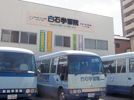 本部・東雲教室【小中学部】