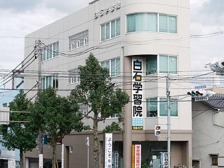 牛田教室【小中学部】